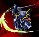 deathscythe