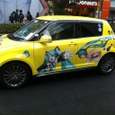 I wanted to buy this car while I was over in Japan....=)